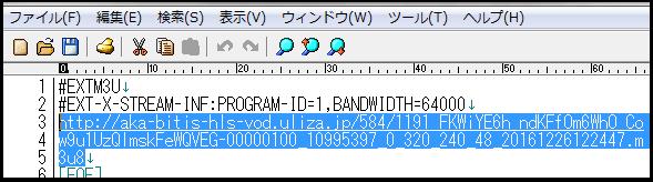 M3u8 Url